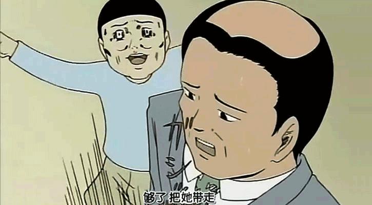有特殊意义的头像男